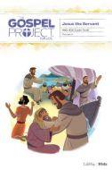 Gospel Project for Kids3.0 V8:Jesus  Servant Older Kids  Leader guide