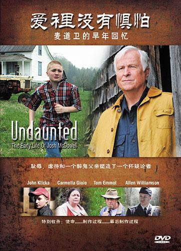 Undaunted -Early Life/Josh McDowell (DVD)-Mandarin