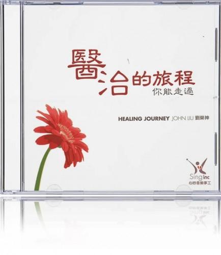 Healing Journey (CD)