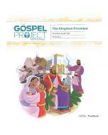Gospel Project for Kids3.0 V4:Kingdom Provided Preschool  Leader Kit