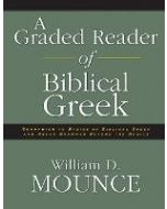 Graded Reader Of Biblical Greek