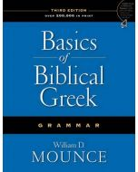 Basics Of Biblical Greek Grammar (3rd Edn)