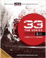 33 The Series, Vol. 1 Training Guide:  A Man and His Design