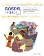 Gospel Project for Kids3.0 V8:Jesus  Servant Older Kids ACTY Pgs