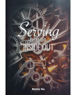 Serving From The Inside Out - Workbook (CSN)