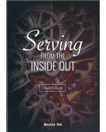 Serving From / Inside Out - Leader's Guide  (CSN)
