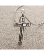 Cross Pendant - DS0035 (Forgive 7x7 times)