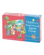 Puzzle: Jesus Loves The Little Children
