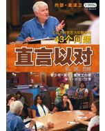 Bare Facts, The-DVD (Mandarin)