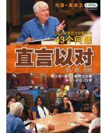 Bare Facts, The-DVD (Mandarin)