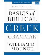 Basics of Biblical Greek Grammar