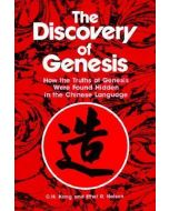 Discovery Of Genesis, The