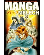 Manga Melech (Graphic Novel) #4