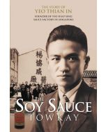 Soy Sauce Towkay (English Edition)