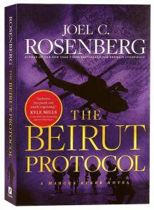 Beirut Protocol (Novel)