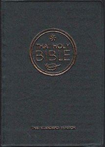 Thai Bible-Black Vinyl, THSV32 PL