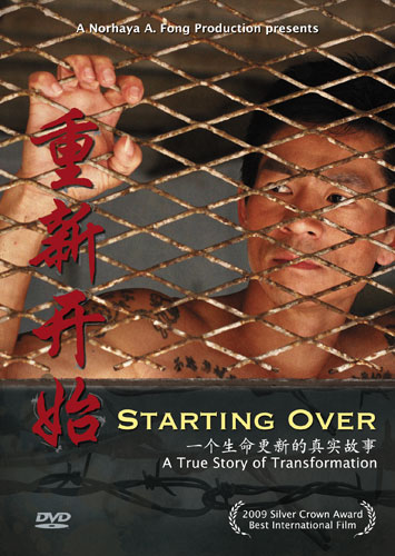 Starting Over-DVD (Kelvin Soh) 重新开始