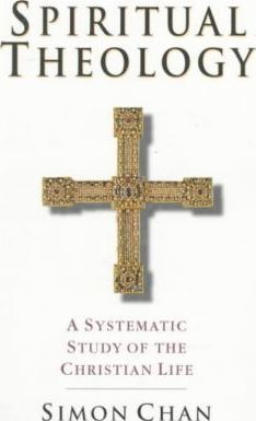 Spiritual Theology