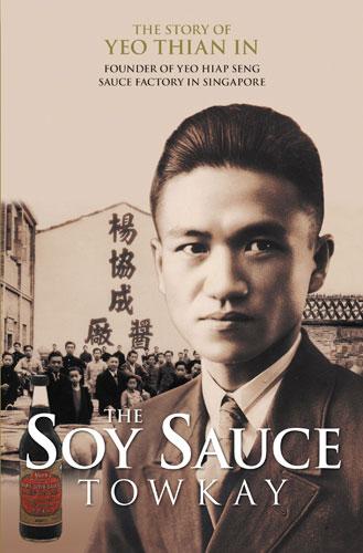Soy Sauce Towkay (English Edition)