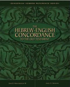 Hebrew-English Concordance To Old Testament