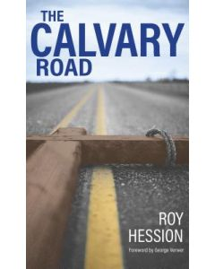 Calvary Road (2016 edition)