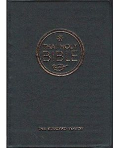 Thai Bible-Black Vinyl, THSV32 PL