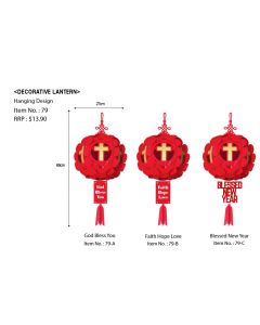 CNY Decor: 4-Side Hanging Lantern w/ Gold Cross (Blessed New Year)