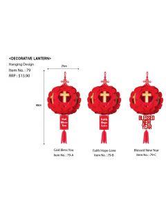 CNY Decor: 4-Side Hanging Lantern w/ Gold Cross (God Bless You)