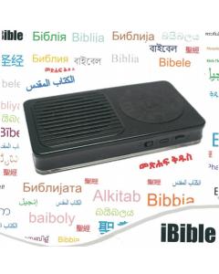 iBible m3 w/o SP Teochew CUV NT  (NETT/NETT)