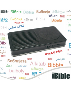 iBible m3 w/o SP NLT  (NETT/NETT)