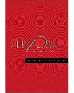Chazown - Relationships with People (DVD)