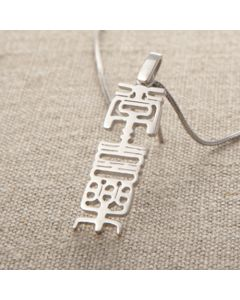 Pendant - DW0102 (Rejoice Always - Chinese Character)