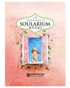 Soularium (Korean) NETT