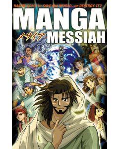 Manga Messiah (Graphic Novel) #1
