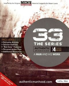 33 The Series - Volume 4 Training Guide: A Man and His Work