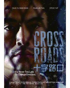 Cross Roads:It's Never Too Late (DVD)