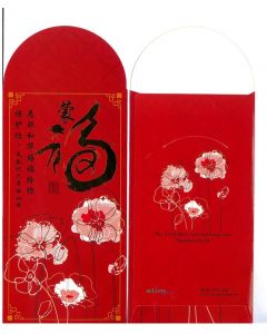Red Packets - Pack of 10 pcs-蒙福 Bless You And Keep You