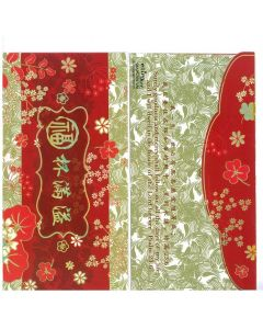 Red Packets - Pack of 10 pcs-福杯满溢 Goodness & Mercy