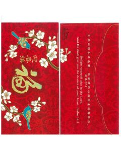 Red Packets - Pack of 10 pcs-迎春接福 Delight Yourself