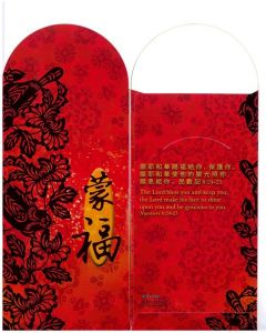 Red Packets - Pack of 10 pcs-蒙福 The Lord Bless You