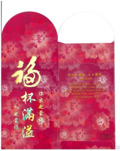 Red Packets - Pack of 10 pcs-福杯满溢 Blessed Shall You Be