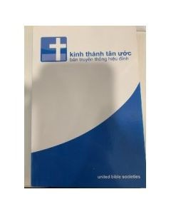 Vietnamese NT Bible, Revised